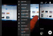Kamera Snapdragon - Alternatif Penganti Kamera di Custom ROM 7