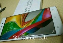 Gambar Vivo Xplay 5 - Smartphone dengan RAM Terbesar di Dunia (RAM 6GB) 3