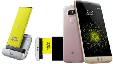 LG G5 - Smartphone Modular Pertama di Dunia 4