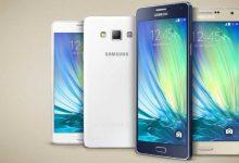 Gambar Cara Termudah Root Samsung Galaxy A7 2