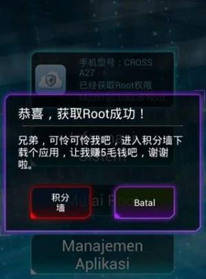 root master aplikasi