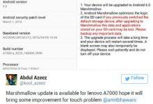 Gambar Update Android Marshmallow Sambangi Lenovo A7000 7