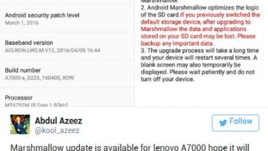 Gambar Update Android Marshmallow Sambangi Lenovo A7000 9