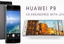 Gambar Huawei P9 - Ponsel Kamera Berkolaborasi dengan Leica (Spesifikasi) 1