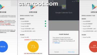 2 Cara Install Google Play Store / Play Services / Framework 1