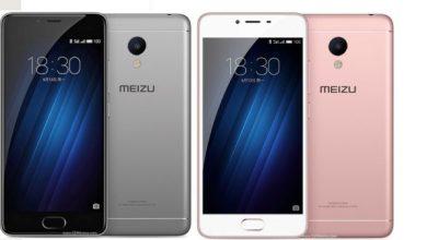 Meizu M3s Spesifikasi Lengkap dan Harga 6