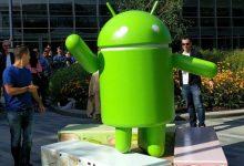 Gambar 9 Fitur Keren yang Ada di Android Nougat 3