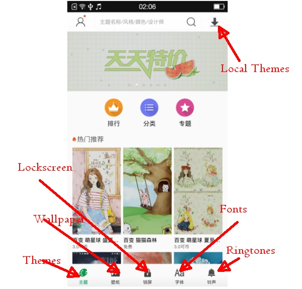 layout themes store coloros