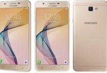 Gambar Galaxy On Nxt - Smartphone Terbaru Dari Samsung 4