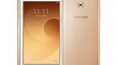 Gambar Samsung Galaxy C9 Pro Hadir dengan RAM 6GB dan Kapasitas Baterai 4.000 mAh 6