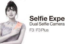 Gambar Oppo F3 Plus Rilis dengan Spesifikasi Dua Kamera Depan 1