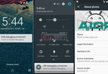 Gambar Custom ROM Android Ice Cold Project (AICP) 11 untuk Andromax E2 (VOLTE) 6