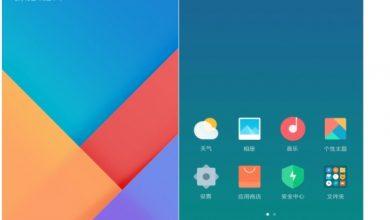 ROM MIUI 9 Global Stable Andromax Qi 3