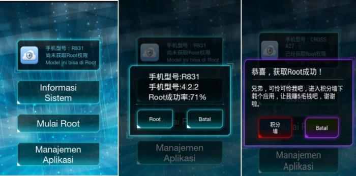 Aplikasi Root Master