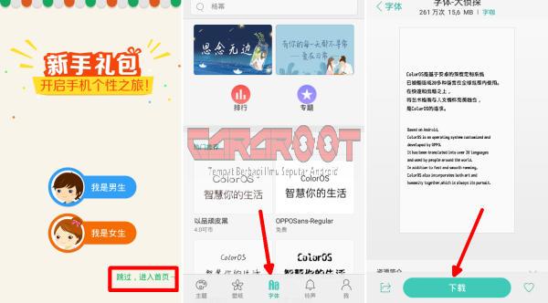 Font Pada Oppo Theme Store Cina