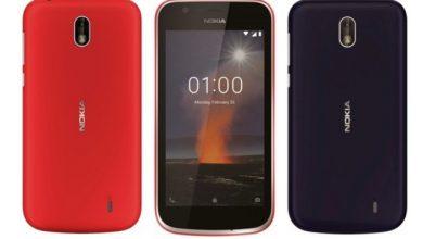 Gambar Nokia 1 - Akan Hadir dengan OS Android GO 12