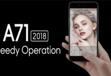 Oppo A71 (2018) - Hadir dengan Peningkatan RAM 3