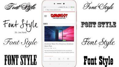 Gambar 3 Cara Mengganti Font Style atau Gaya Huruf di Xiaomi 1