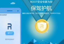 Tutorial Cara Root Evercoss A66S Elevate Z dengan Hape 3