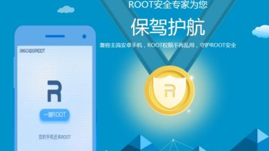 Cara Root Menggunakan 360 Root Tanpa PC 5