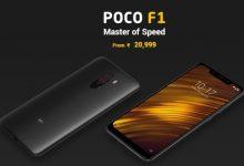 Harga dan Spesifikasi Lengkap Xiaomi Pocophone F1 atau Poco F1 8