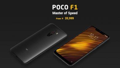Harga dan Spesifikasi Lengkap Xiaomi Pocophone F1 atau Poco F1 5