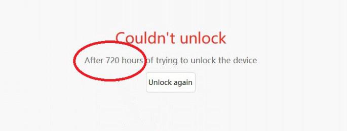 Cara Unlock Bootloader Xiaomi Redmi Note 5 dan Note 5 Pro 8