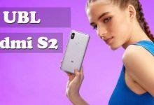 Gambar Cara Unlock Bootloader Xiaomi Redmi S2 (YSL) 6