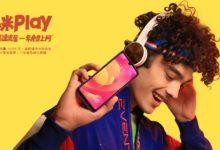 Xiaomi Mi Play Spesifikasi Mumpuni, Fitur Menarik Dengan Harga Meriah 7
