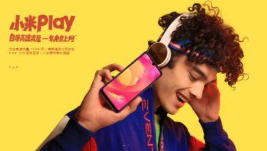 Xiaomi Mi Play Spesifikasi Mumpuni, Fitur Menarik Dengan Harga Meriah 3