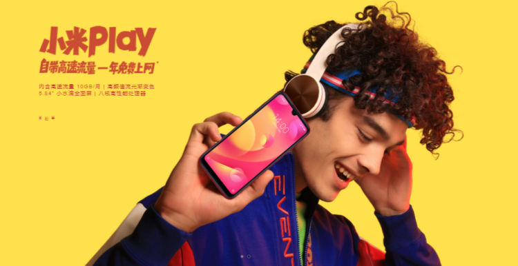 Gambar Xiaomi Mi Play Spesifikasi Mumpuni, Fitur Menarik Dengan Harga Meriah 1