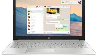 2 Cara Menggunakan Whatsapp Di PC dan Laptop Windows 7 / 8 / 10 4