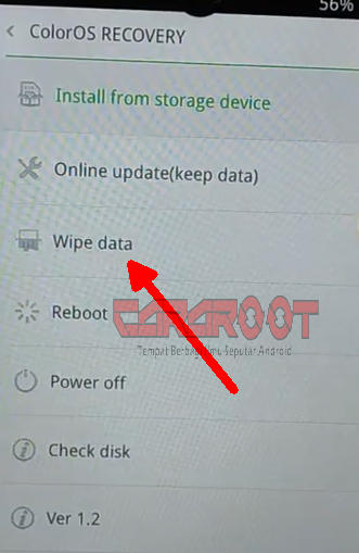 wipe data Oppo A57