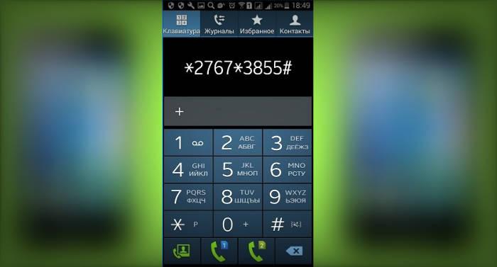 Cara Reset HP Samsung Dengan Kode