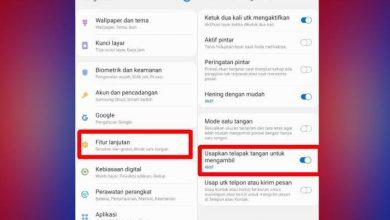 Cara Screenshot Samsung Tanpa Tombol